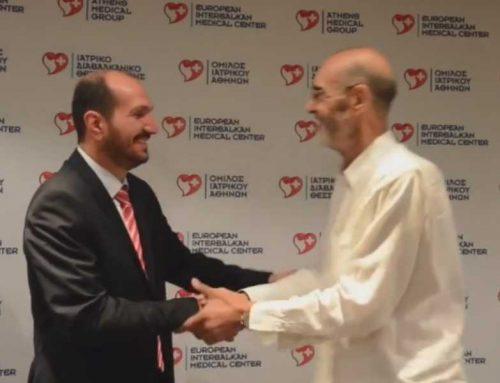 Πρωτοπόρα επέμβαση για καρκίνο του οισοφάγου με ρομποτική χειρουργική στο Ιατρικό Διαβαλκανικό Θεσσαλονίκης