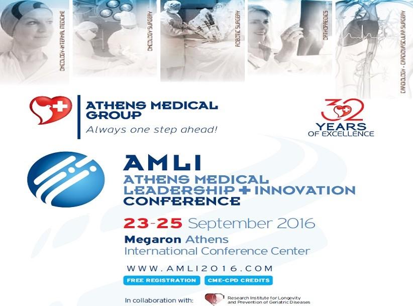 """Ο Δρ Χάρης Κωνσταντινίδης προσκεκλημένος ομιλητής στο """"AMLI Conference"""""""