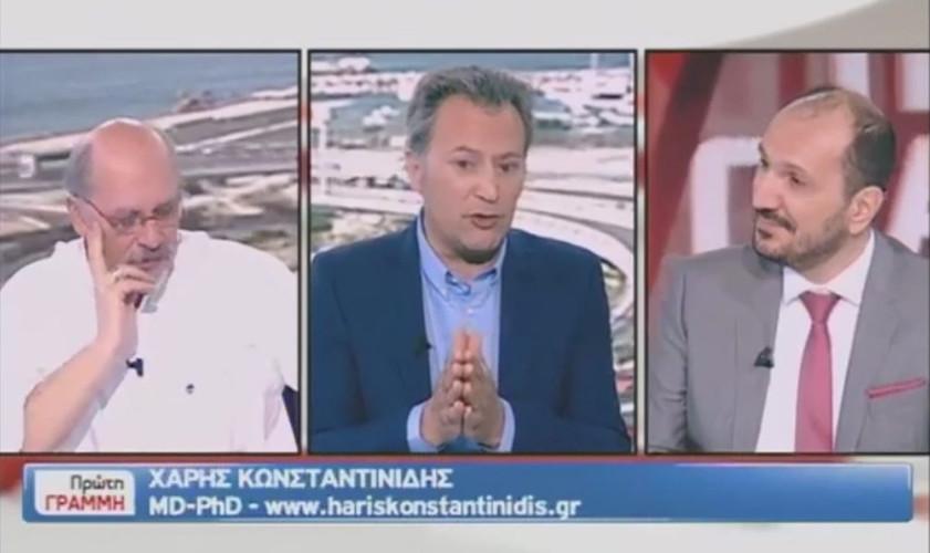 Δρ. Χ. Κωνσταντινίδης-Γενικός Χειρουργός Θεσσαλονίκη