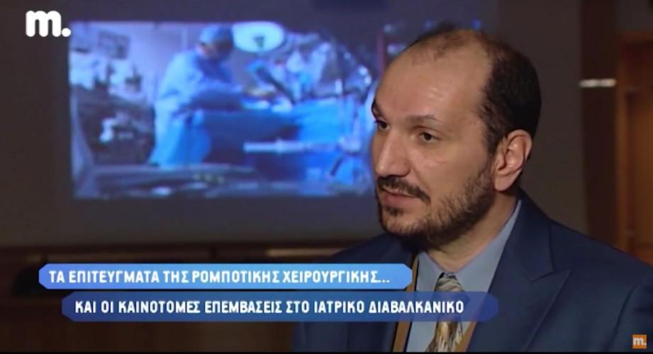 Δρ. Χάρης Κωνσταντινίδης - Γενικός Χειρουργός Θεσσαλονίκη - Ρομποτική Χειρουργική