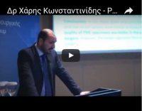 Δρ. Χ. Κωνσταντινίδης - Γενικός Χειρουργός Θεσσαλονίκη - Καρκίνος Ορθού