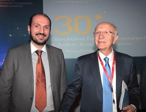 Βράβευση στο 30ο Πανελλήνιο Συνέδριο Χειρουργικής και Διεθνές Χειρουργικό Forum