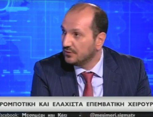 Συνέντευξη του Δρ. Χάρη Κωνσταντινίδη στο SIGMA TV Κύπρου